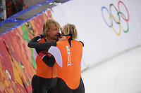 OLYMPICS: SOCHI: Adler Arena, 10-02-2014, 500m Men, Michel en Ronald Mulder (NED), ©foto Martin de Jong