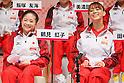 (L to R) Koko Tsurumi (JPN), Rie Tanaka (JPN), September 12, 2011 - Artistic Gymnastics : Koko Tsurumi and Rie Tanaka attend press conference in Tokyo, Japan, regarding the Artistic Gymnastics World Championships 2011 Tokyo. (Photo by Yusuke Nakanishi/AFLO SPORT) [1090]