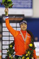 SPEEDSKATING: CALGARY: Olympic Oval, 26-02-2017, ISU World Sprint Championships, World Champion Sprint Kai Verbij (NED), ©photo Martin de Jong