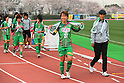 2013 Plenus Nadeshiko League: NTV Beleza 2-0 FC Kibikokusaidaigaku Charme