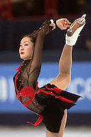 November 19, 2005; Paris, France; Figure skating star SHIZUKA ARAKAWA of Japan celebrates skates to bronze medal in ladies figure skating at Trophee Eric Bompard, ISU Paris Grand Prix competition.  Arakawa is one of the favorites for medals in ladies at the Torino 2006 Olympics.<br />