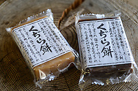 Kujira-mochi, a local specialty of Ginzan Onsen, Yamagata Prefecture, Japan, April 13, 2016. Once a sliver-mining town, Ginzan Onsen in Yamagata Prefecture is now one of Japan's best-known and most picturesque hot spring resorts. Its Taisho-period architecture and retro atmosphere is said to have been an inspiration for Hayao Miyazaki's Oscar-winning animated film, Spirited Away.