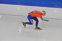 SCHAATSEN: BERLIJN: Sportforum, 07-12-2013, Essent ISU World Cup, 1500m Ladies Division A, Ireen Wüst (NED), ©foto Martin de Jong