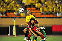 Koji Nakata (Antlers),JULY 23, 2011 - Football : 2011 J.LEAGUE Division 1,6th sec between Kashiwa Reysol 2-1 Kashima Antlers at National Stadium, Tokyo, Japan. (Photo by Jun Tsukida/AFLO SPORT) [0003]