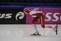 SCHAATSEN: HEERENVEEN: 20-12-2013, IJsstadion Thialf, KKT Trainingswedstrijd 1500m, Mareije Joling, ©foto Martin de Jong