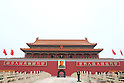 Tourists at Tiananmen Square in Beijing