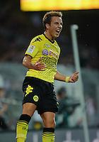 Fussball Bundesliga Saison 2011/2012 1. Spieltag Borussia Dortmund - Hamburger SV Mario GOETZE (BVB) jubelt ueber das Tor zum 2:0.
