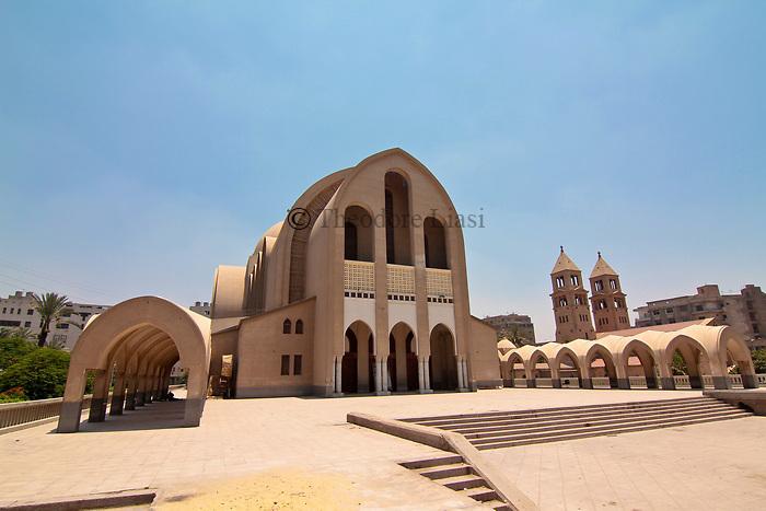 Coptic Orthodox Church in Egypt st Mark st Mark 39 s Orthodox Coptic