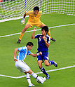 Lucas Pugh (ARG), Naomichi Ueda (JPN), JUNE 24th, 2011 - Football : 2011 FIFA U-17 World Cup Mexico Group B match between Japan 3-1 Argentina at Estadio Morelos in Morelia, Mexico. (Photo by MEXSPORT/AFLO)..