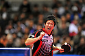 Jun Mizutani, JANUARY 22, 2012 - Table Tennis : All Japan Table Tennis Championships Men's Singles victory ceremony at Tokyo Metropolitan Gymnasium, Tokyo, Japan. (Photo by Jun Tsukida/AFLO SPORT) [0003]