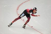 SPEED SKATING: INZELL: 04-12-2015, Max Aicher Arena, ISU World Cup, 3000m Ladies, Claudia Pechstein (GER), ©foto Martin de Jong