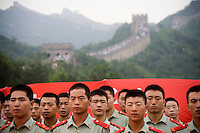 the Great Wall of China at Badaling outside Beijing