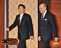 French Foreign Minister Laurent Fabius in Tokyo