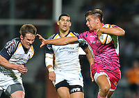 Rob Coote in possession. J.P. Morgan Premiership Rugby 7s match, between Exeter Chiefs and Worcester Warriors on July 27, 2012 at Kingsholm Stadium in Gloucester, England. Photo by: Patrick Khachfe / Onside Images