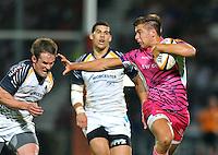 J.P. Morgan Premiership Rugby Sevens Series : 26.07.12