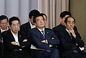 June 28th, 2011, Tokyo, Japan - Leaders of the ruling Democratic Party of Japan attend a general membership assembly at the Diet in Tokyo on Tuesday, June 28, 2011. They are, from left: Deputy Chief Cabinet Secretary Yoshito Sengoku; DPJ Secretary-General Katsuya Okada and head of upper house caucus Azuma Koshishi. (Photo by AFLO) [3609] -mis-.