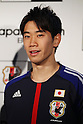 Shinji Kagawa (JPN), DECEMBER 26, 2011 - Football / Soccer : Japan National Team Official Uniform Announcement Press conference at Saitama Super Arena, Saitama, Japan. (Photo by YUTAKA/AFLO SPORT) [1040]