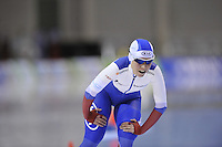 SPEED SKATING: SALT LAKE CITY: 20-11-2015, Utah Olympic Oval, ISU World Cup, ©foto Martin de Jong