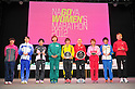 (L to R) Yuko Watanabe (JPN), Yukiko Akaba (JPN), Mizuki Noguchi (JPN), Yoko Shibui (JPN), Yoshimi Ozaki (JPN), Mayorova Albina (RUS), Remi Nakazato (JPN), Mai Ito (JPN), Shurkhno Olena (UKR),.MARCH 11, 2011 - Marathon : Nagoya Women's Marathon 2012 Start &amp; Goal at Nagoya Dome, Aichi, Japan. (Photo by Jun Tsukida/AFLO SPORT)[0003].