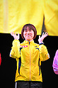 Yoshimi Ozaki (JPN),.MARCH 11, 2011 - Marathon : Nagoya Women's Marathon 2012 Start &amp; Goal at Nagoya Dome, Aichi, Japan. (Photo by Jun Tsukida/AFLO SPORT)[0003].