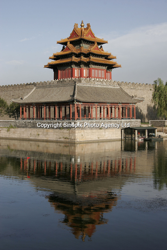 An outer corner of the Forbidden City seen here in Beijing, China..01 Jul 2005