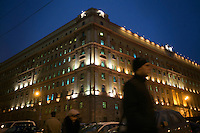 Moscow's Federal Security Bureau (FSB) building, the Lubyanka. For decades it was the headquarters of the secret service's notorious predecessor, the KGB...