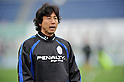 Hidetoyo Watanabe head coach (AS Elfen Sayama),.APRIL 22, 2012 - Football/Soccer : 2012 Plenus Nadeshiko League, 2nd sec match between NTV Beleza 3-0 AS Elfen Sayama FC at Komazawa Olympic Park Stadium, Tokyo, Japan. (Photo by Jun Tsukida/AFLO SPORT) [0003] .