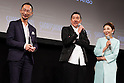 Tokyo Short Shorts Film Festival opening ceremony