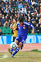 Kengo Nakamura (JPN), NOVEMBER 11, 2011 - Football / Soccer : 2014 FIFA World Cup Asian Qualifiers Third round Group C match between Tajikistan - Japan at Central Stadium in Dushanbe, Tajikistan. (Photo by Jinten Sawada/AFLO)