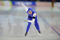 SPEEDSKATING: CALGARY: 15-11-2015, Olympic Oval, ISU World Cup, 1500m, Heather Richardson (USA), ©foto Martin de Jong