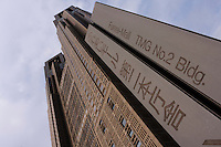 The Tokyo Metropolitan Government Tower, with sign reading TMG No 2 building, Shinjuku, Tokyo, Japan. Friday July 17th 2009