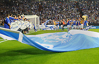 FUSSBALL   EUROPA LEAGUE   SAISON 2011/2012   Play-offs FC Schalke 04 - HJK Helsinki                                25.08.2011 Schalker Schlussjubel