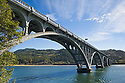 Patterson Bridge, at the mouth of the Rogue River, in Gold Beach, Oregon.