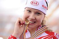 Sochi Adler Arena mrt. 2013 RUSSIA