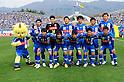 "Montedio Yamagata team group line-up,MAY 3, 2011 - Football :Montedio Yamagata players (Top row - L to R) Yuji Funayama, Yuki Uekusa, Kazuya Maeda, Hidenori Ihii, Ryo Kobayashi, Yu Hasegawa, (Bottom row - L to R) Kentaro Sato, Tomotaka Kitamura, Katsuyuki Miyazawa, Takuya Miyamoto and Masaru Akiba pose for a team photo with the club mascot ""Dio"" before the 2011 J.League Division 1 match between Montedio Yamagata 2-1 Kashiwa Reysol at NDsoft Stadium Yamagata in Yamagata, Japan. (Photo by AFLO)"