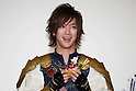 "DAIGO, ..Feb 13, 2011: ..""The Chronicles of Narnia: The Voyage of the Dawn Treader"" Japan premiere. ..at Tokyo, Japan. ..(Photo by AFLO) [1045]"