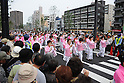May 20, 2012, Tokyo, Japan - A lot of people gather everyday around Tokyo Skytree in Tokyo, Japan, even before its official open on May 22nd 2012. Waiting for the open of Tokyo Skytree, people can enjoy events, shops, and traditional Japanese dance, Odori. With its full height of 634 metres, Tokyo Skytree is the tallest tower in the world. (Photo by Francesco LIbassi / AFLO)