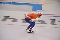SCHAATSEN: HEERENVEEN: 08-01-2017, IJsstadion Thialf, ISU EC Sprint & Allround, Jan Blokhuijsen, ©foto Martin de Jong