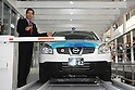 Apr. 26 - Tokyo, Japan - Shai Agassi, founder and chief executive officer of Better Place, introduces the world's first switchable-battery electric taxi at a battery changing station in Tokyo on April 26, 2010. Global electric vehicle service provider Better Place demonstrated the taxi with the Japanese Ministry of Economy, Trade, and Industry, and Tokyo's largest taxi operator Nihon Kotsu.