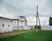 Guardhouse, viewed from inside the camp. Perm province, Russia 2015