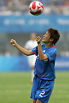 06 August 2008: Yukari Kinga (JPN).  The women's Olympic team of New Zealand tied the women's Olympic soccer team of Japan 2-2 at Qinhuangdao Olympic Center Stadium in Qinhuangdao, China in a Group G round-robin match in the Women's Olympic Football competition.