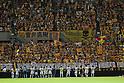 Vegalta Sendai fans, AUGUST 7, 2011 - Football / Soccer : Vegalta Sendai players acknowledge fans after the 2011 J.League Division 1 match between Omiya Ardija 2-2 Vegalta Sendai at NACK5 Stadium Omiya in Saitama, Japan. (Photo by Hiroyuki Sato/AFLO)
