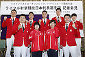 Japan Shooting Rifle team for Rio 2016