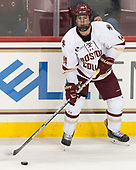 Zach Walker (BC - 14) - The Boston College Eagles defeated the visiting Providence College Friars 3-1 on Friday, October 28, 2016, at Kelley Rink in Conte Forum in Chestnut Hill, Massachusetts.The Boston College Eagles defeated the visiting Providence College Friars 3-1 on Friday, October 28, 2016, at Kelley Rink in Conte Forum in Chestnut Hill, Massachusetts.