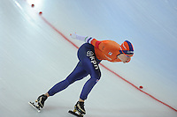 SPEED SKATING: HAMAR: Vikingskipet, 04-03-2017, ISU World Championship Allround, 3000m Ladies, Ireen Wüst (NED), ©photo Martin de Jong