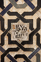Detail of Mosaic, The courtyard of the Mexuar, The Mexuar Palace, 14th century, under the reign of Isma?il I, substantial alterations during the reign of Yusuf I (1333 ? 1354) and of his son Muhammad V (1354 ? 1359, 1362 ? 1391), The Alhambra, Granada, Andalusia, Spain. Picture by Manuel Cohen