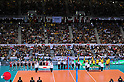 General view, DECEMBER 4,2011 - Volleyball : FIVB Men's Volleyball World Cup 2011,4th Round Tokyo(A) during match between Japan 0-3 Brazil at 1st Yoyogi Gymnasium, Tokyo, Japan. (Photo by Jun Tsukida/AFLO SPORT) [0003]..