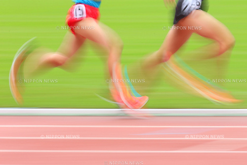 The Ambiance shot, <br /> OCTOBER 29, 2016 - Athletics : <br /> The 47th Junior Olympic Athletics Tournament, <br /> Women's 3000m A Heat <br /> at Nissan Stadium in Kanagawa, Japan. <br /> (Photo by AFLO SPORT)