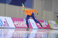 SCHAATSEN: SALT LAKE CITY: Utah Olympic Oval, 14-11-2013, Essent ISU World Cup, training, Jorrit Bergsma (NED), ©foto Martin de Jong