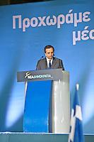 Elezioni in Grecia 2012. Atene, manifestazione conclusiva di Nea Democratia in Piazza Sintagma 15 giugno 2012. Antonis Samaras leader del partito